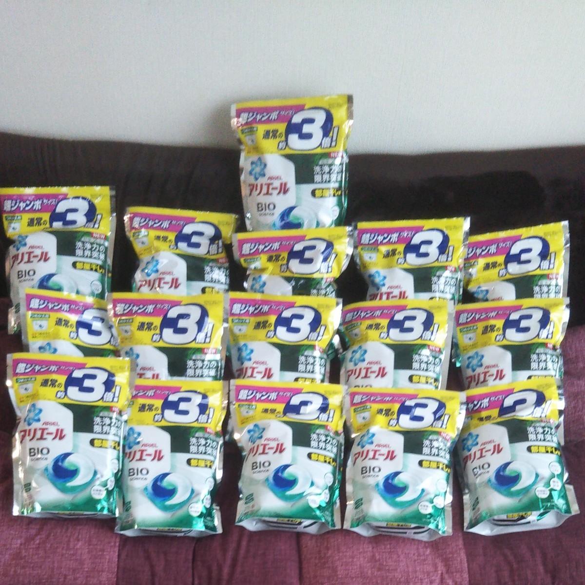 アリエール超ジャンボ3倍 洗濯用洗剤16袋