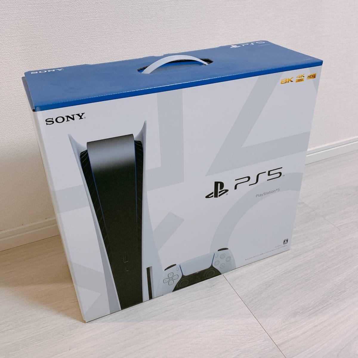 【新品・未開封】sony PlayStation5 本体 PS5CFI-1000A01ディスクドライブ搭載モデル