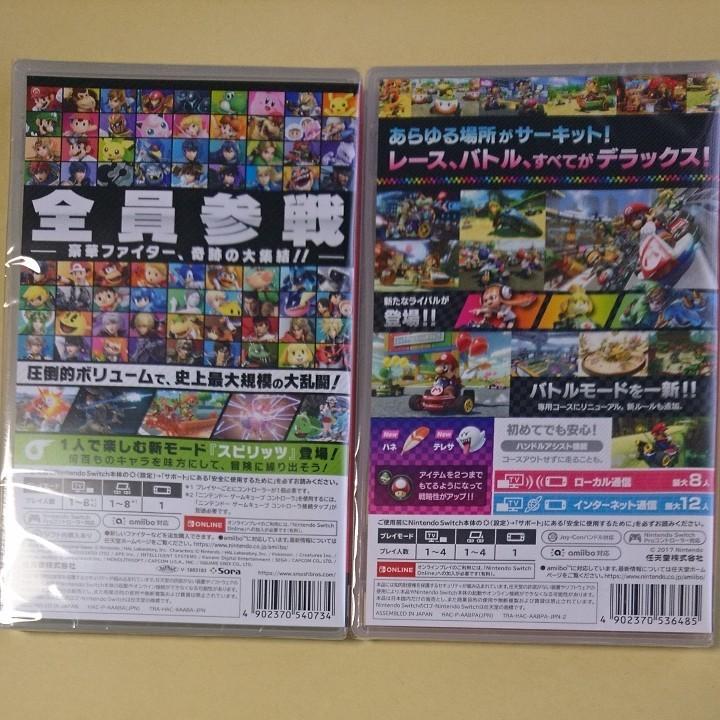 未使用 未開封 switch 大乱闘スマッシュブラザーズ  マリオカート 8 デラックス ニンテンドー スイッチ