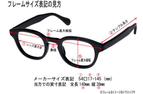 Chopard ショパール ■訳あり■ レディース 女性 婦人 眼鏡 メガネ フレーム VCHB86J-0300 サイズ52 度付可 ライトブラウン MADE IN JAPAN_画像6