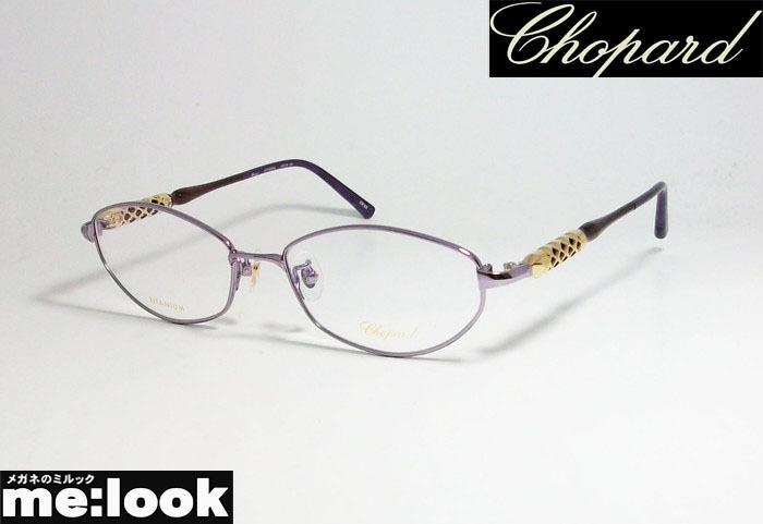 Chopard ショパール ■訳あり■ レディース 女性 婦人 眼鏡 メガネ フレーム VCHB86J-0R95 サイズ52 度付可 パープル MADE IN JAPAN 日本製_画像1