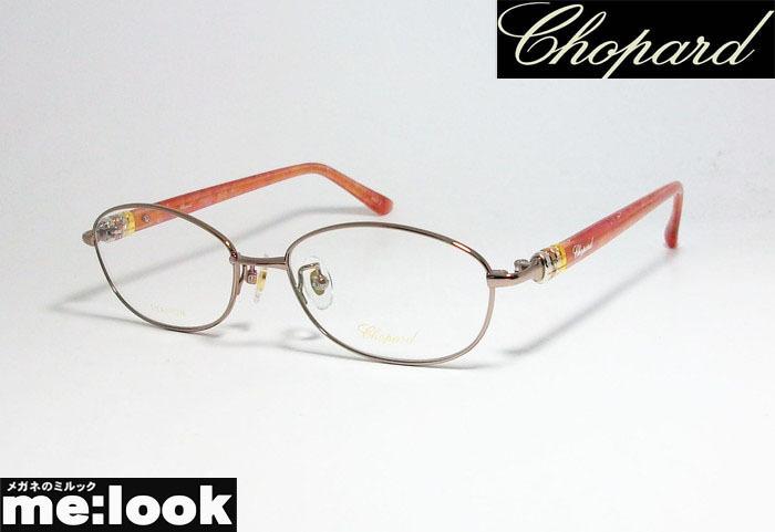 Chopard ショパール ■訳あり■ レディース 女性 婦人 眼鏡 メガネ フレーム VCHC47J-08E2 サイズ52 度付可 ピンクゴールド MADE IN JAPAN_画像1
