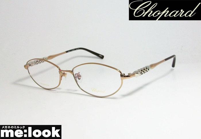 Chopard ショパール ■訳あり■ レディース 女性 婦人 眼鏡 メガネ フレーム VCHB86J-0300 サイズ52 度付可 ライトブラウン MADE IN JAPAN_画像1
