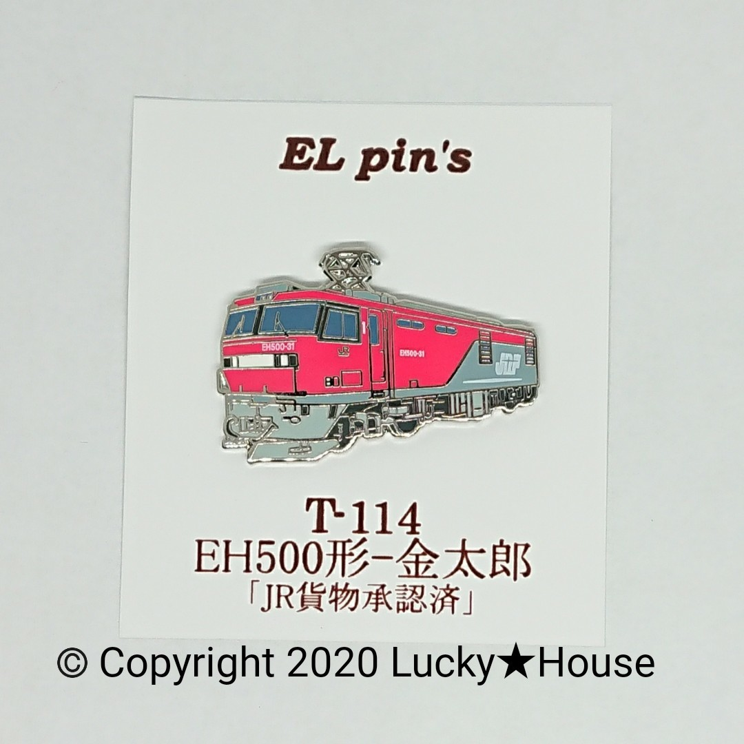 ピンバッチ EH500形 金太郎 貨物列車 電気機関車 鉄道 電車  JR貨物列車 トレイン アクセサリー グッズ コレクター