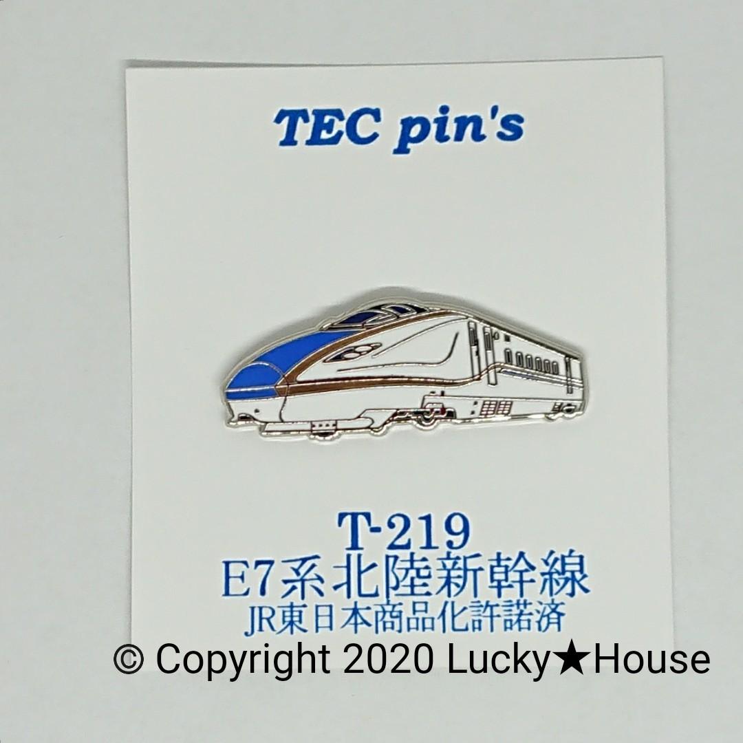 ピンバッチ E7系 北陸新幹線 鉄道 電車 JR東日本 トレイン アクセサリー グッズ コレクター コレクション ピンバッジ