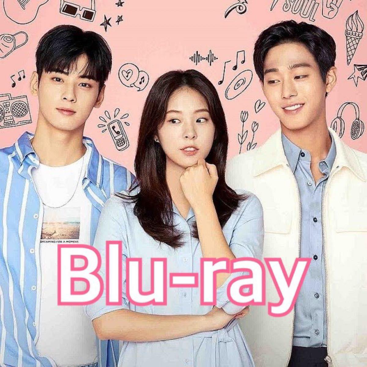 韓国ドラマ トップマネジメント Blu-ray