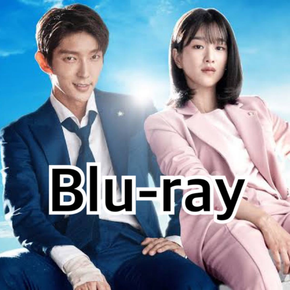 韓国ドラマ 無法弁護士 Blu-ray
