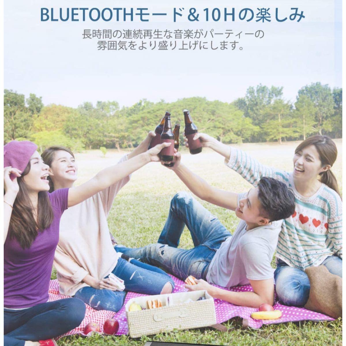 スピーカー Bluetooth 5.0 ワイヤレス PC サウンドバー ELEGIANT 大音量 重低音 有線無線