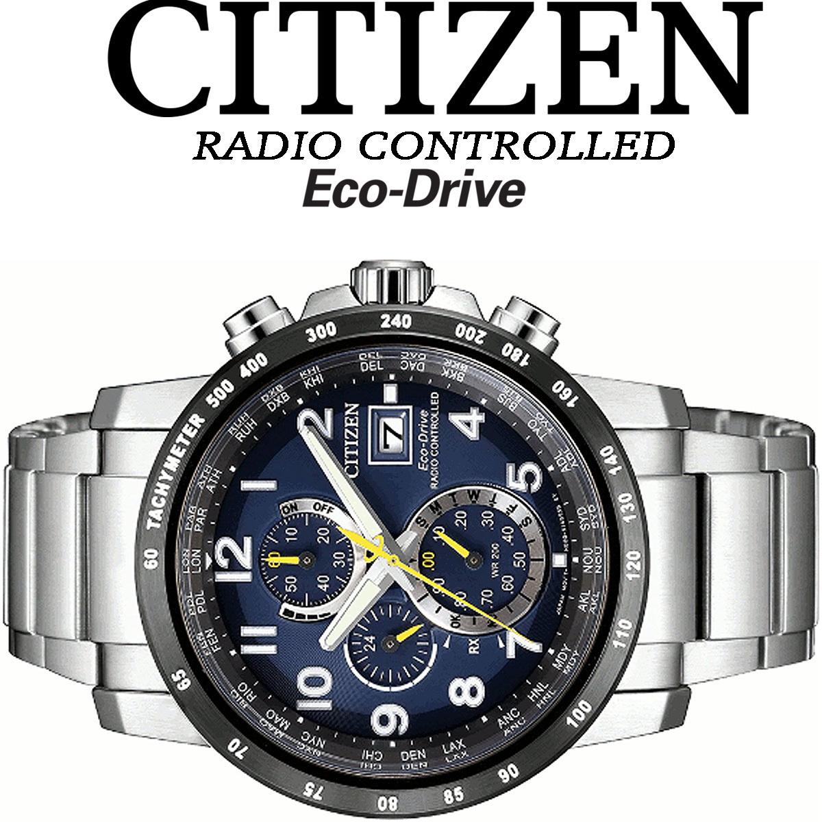 1円!電波ソーラー世界時計 高級シチズン機能が凄すぎる サファイアガラス永久カレンダー逆輸入クロノグラフ200m防水ECO-DRIVE腕時計