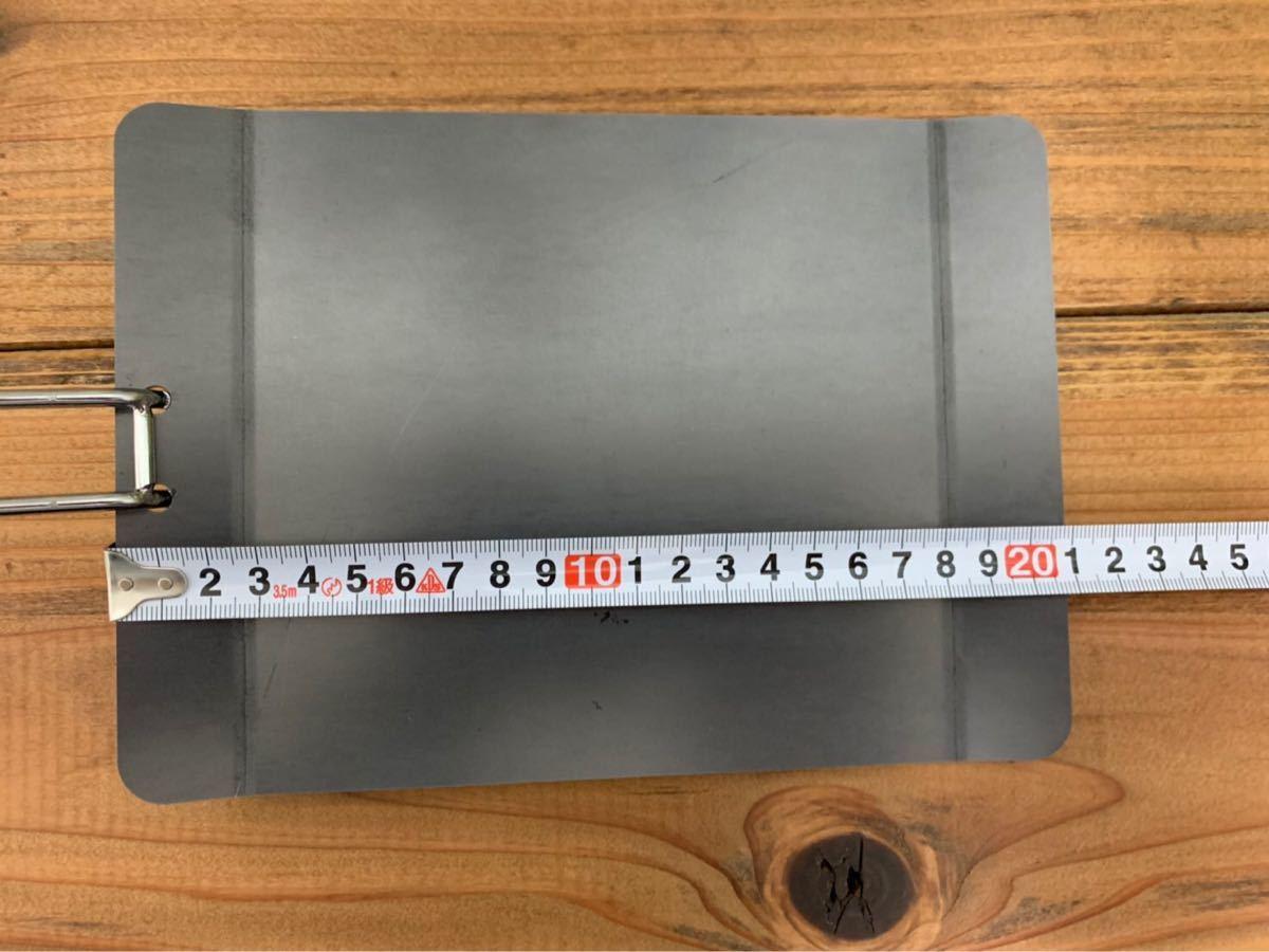 ソロキャンプ用鉄板