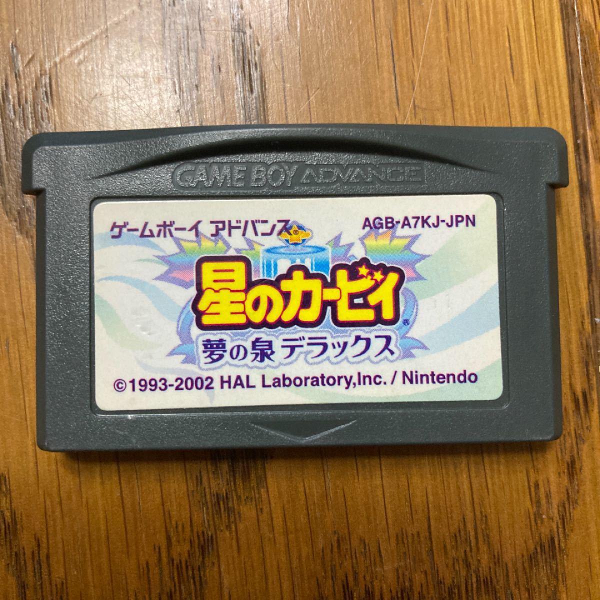 GBA ゲームボーイアドバンス ソフト 星のカービィ夢の泉デラックス