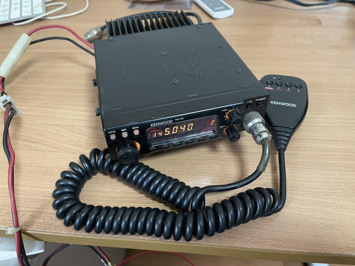 ケンウッド製 アマチュア無線機 TM-701S_画像1