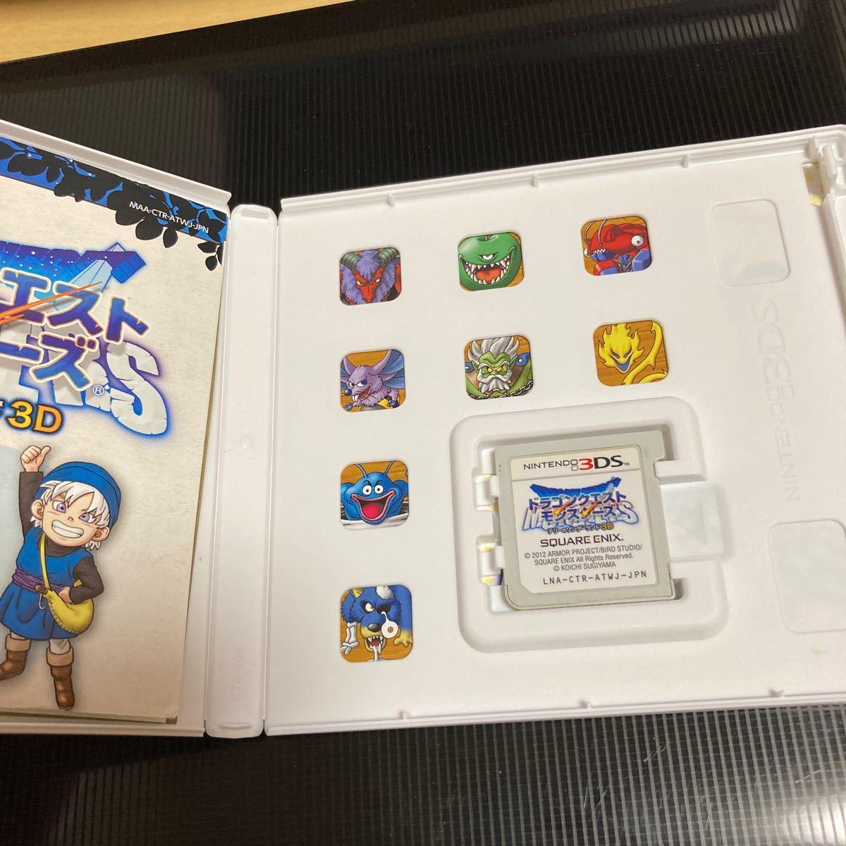 【3DS】 ドラゴンクエストモンスターズジョーカー3 テリーのワンダーランド3D