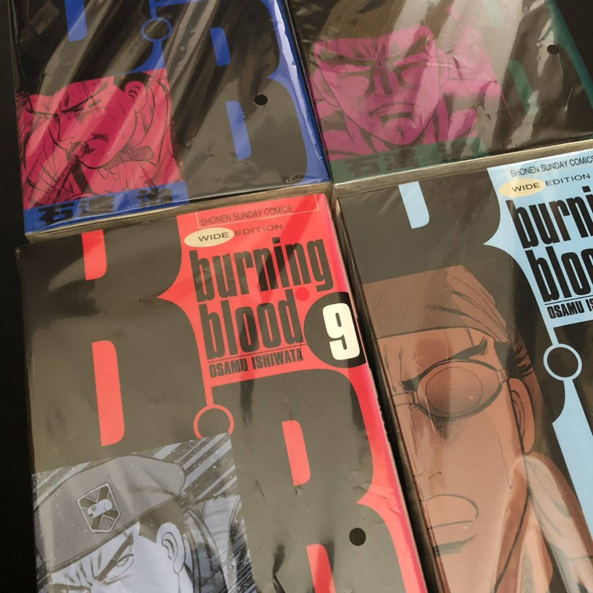 B・B burning blood 小学館コミックス ワイド版 石渡治  1巻~16巻【全巻セット】_画像8