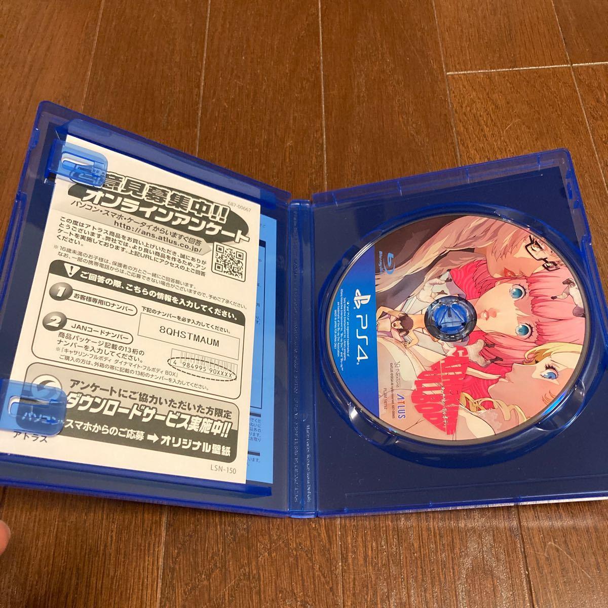 キャサリンフルボディ PS4