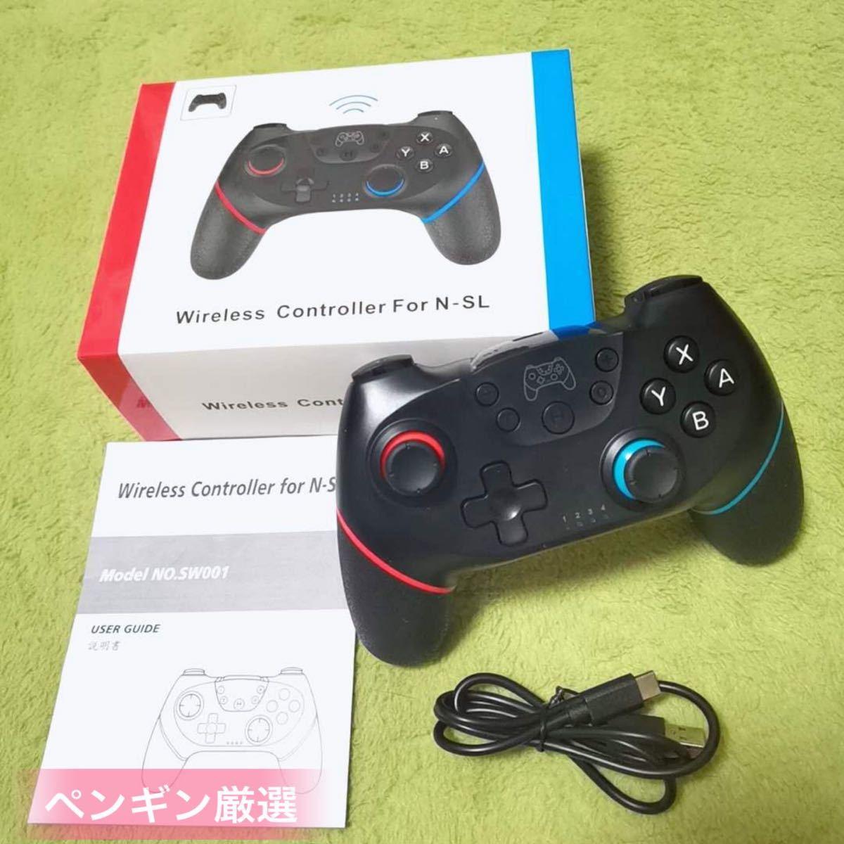 限定セール!新品 Switch コントローラー スイッチ  ワイヤレス プロコン