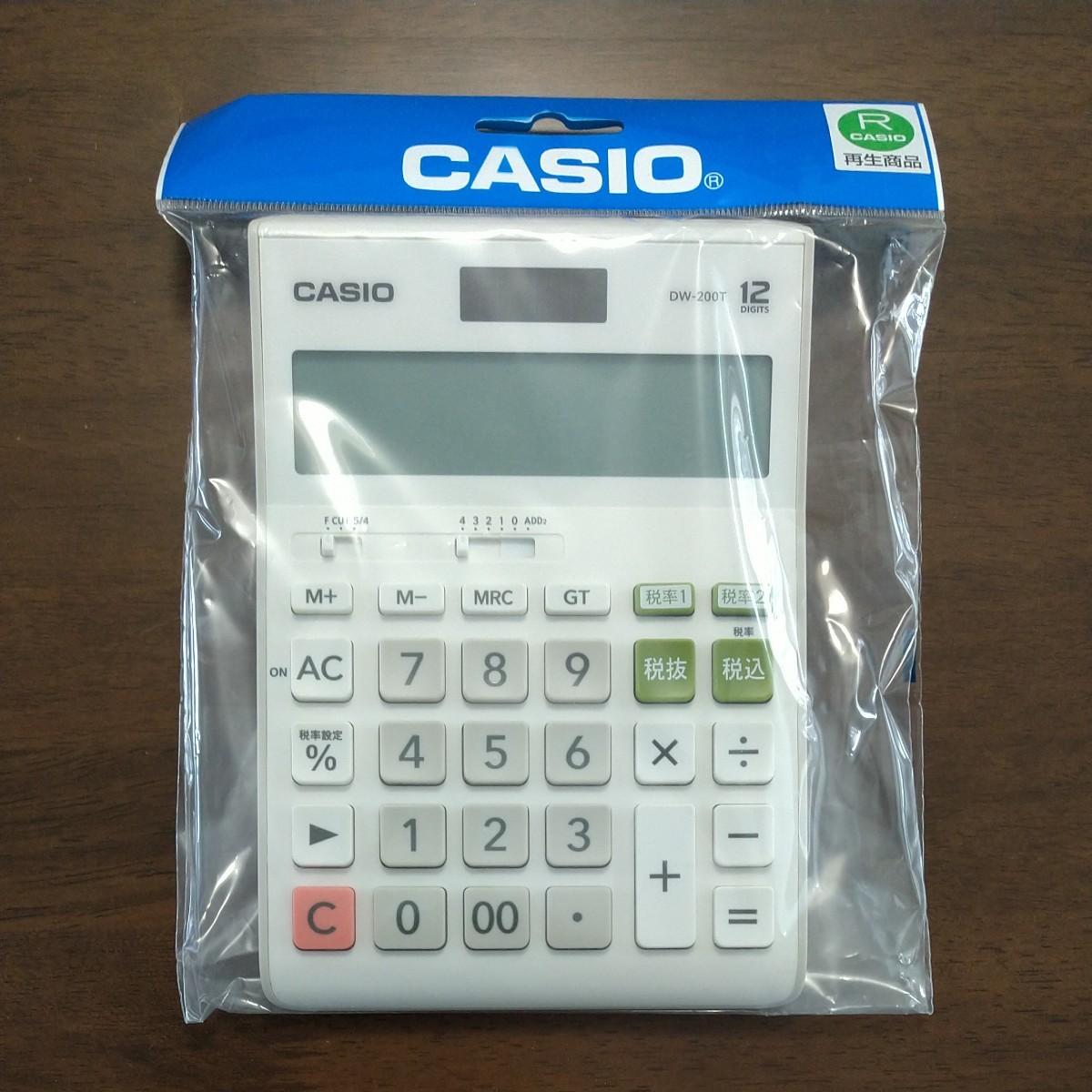 CASIO 電卓 12桁