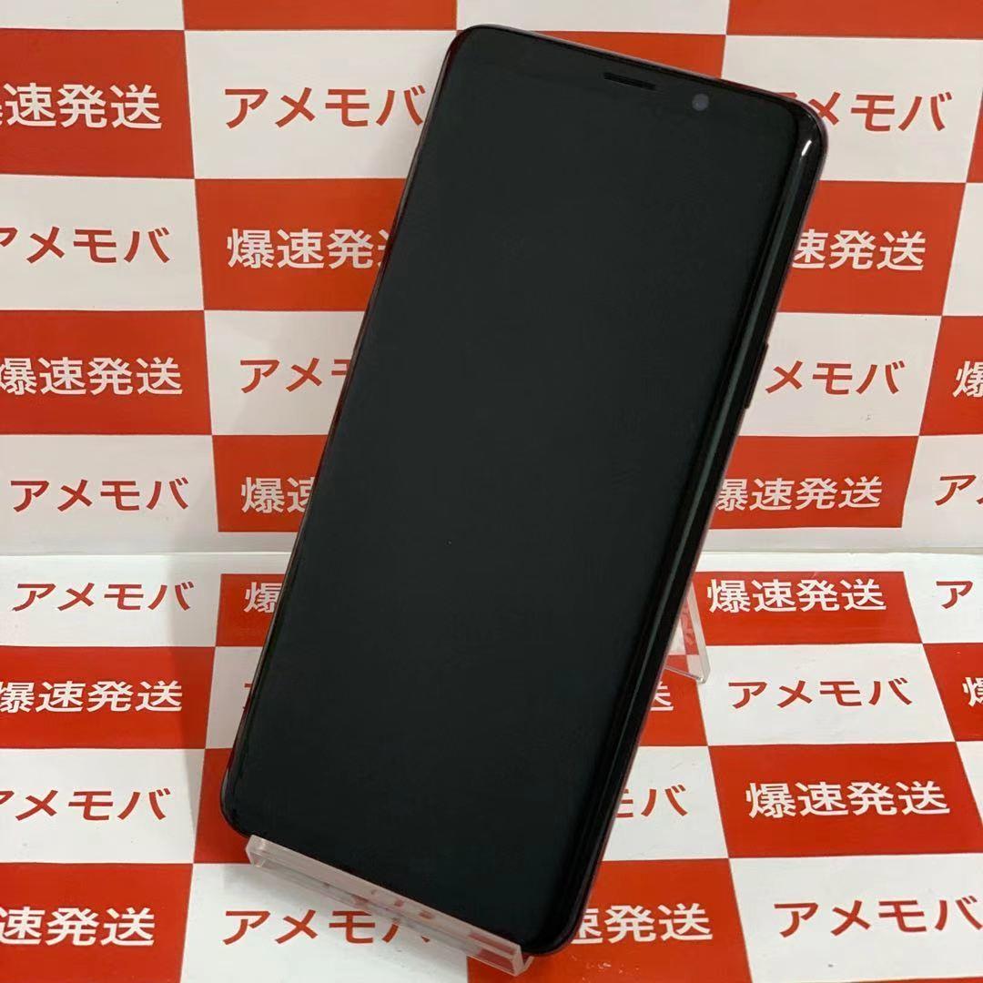 爆速発送 Galaxy  S9+ SM-G965F 海外版SIMフリー ブラック 起動不可 ジャンク