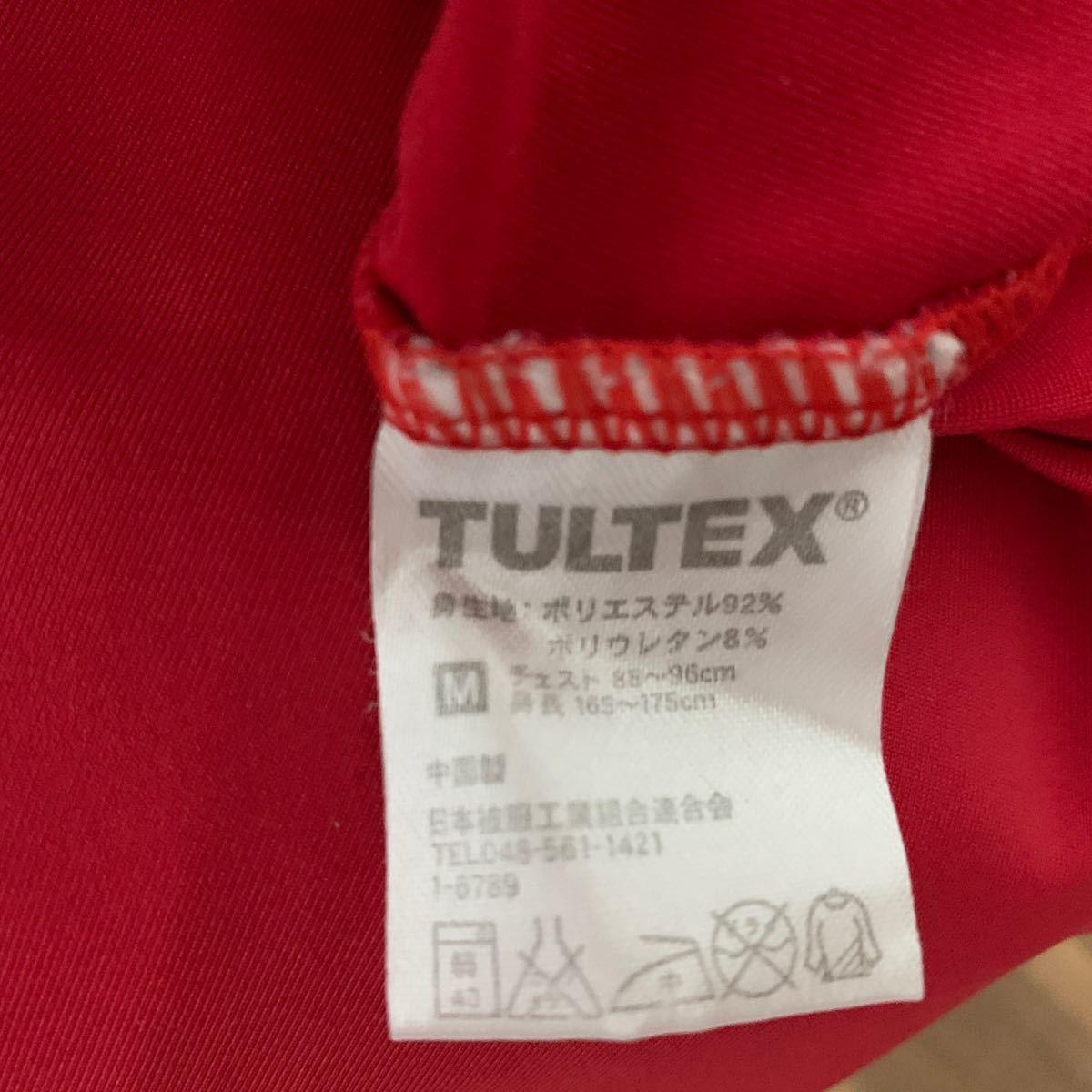 TULTEX アンダーアーマー 長袖シャツ Mサイズ インナーシャツ