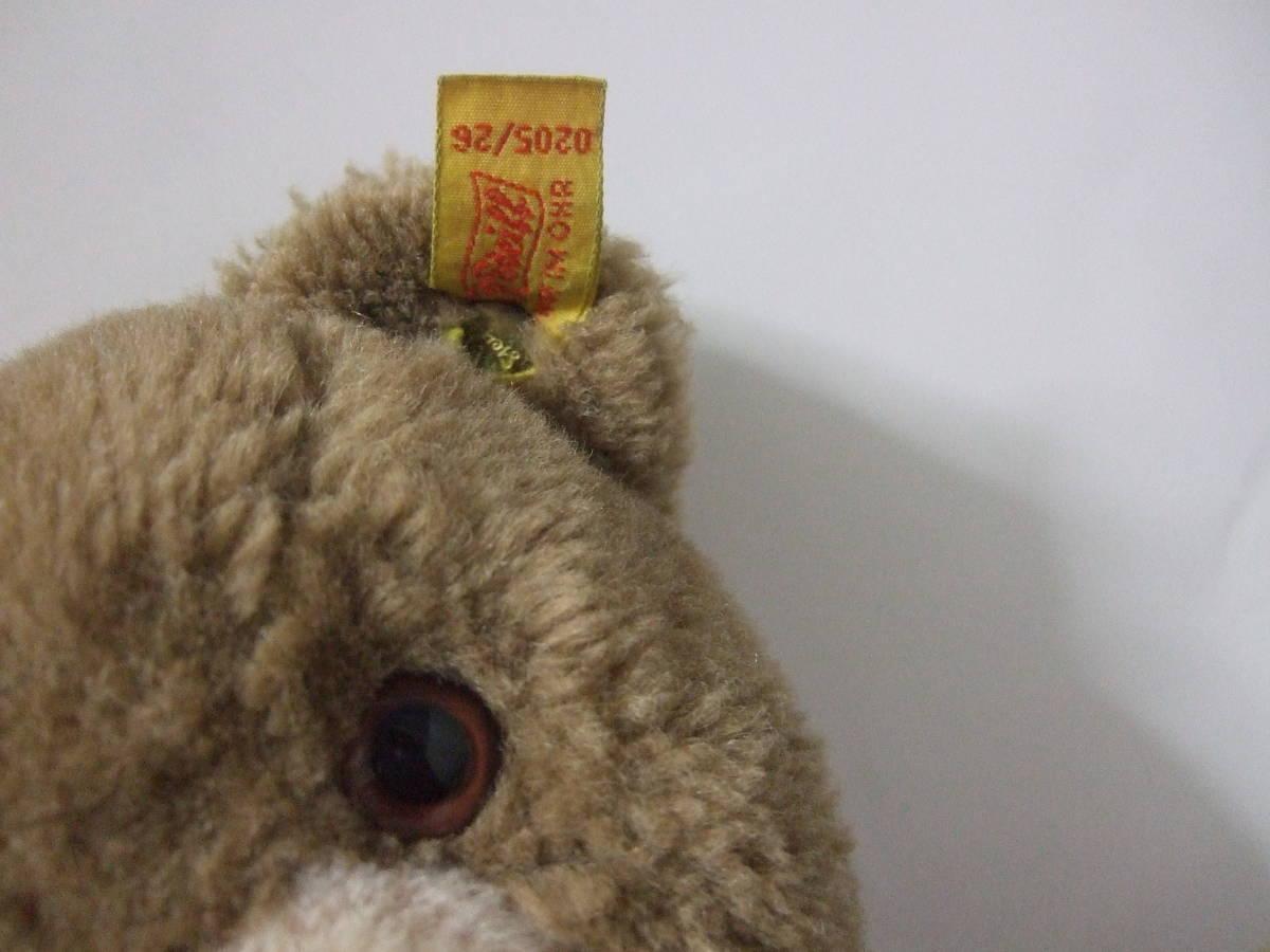 shu type teddy bear 0205/26 Steiff soft toy