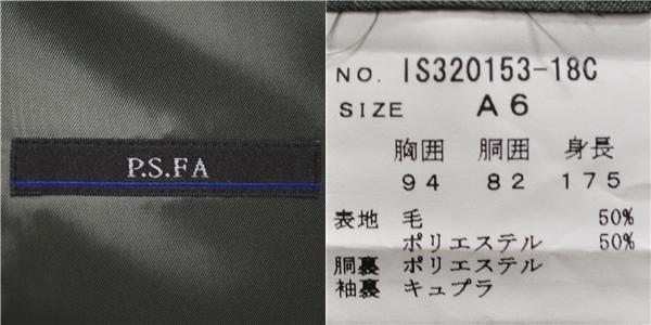 1XA28】P.S.FA 2つボタン シングルスーツ M A6 ダークグレー ストライプ ノータック 人気 定番 通勤 営業 IS320153-18C_画像4