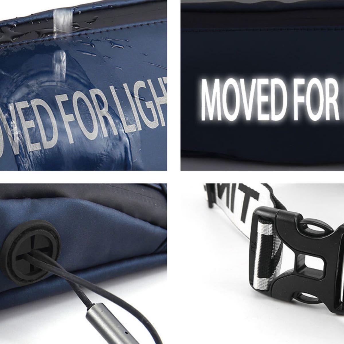 ランニングポーチ ウエストバッグ ランニング ベルト 超軽量 超大容量