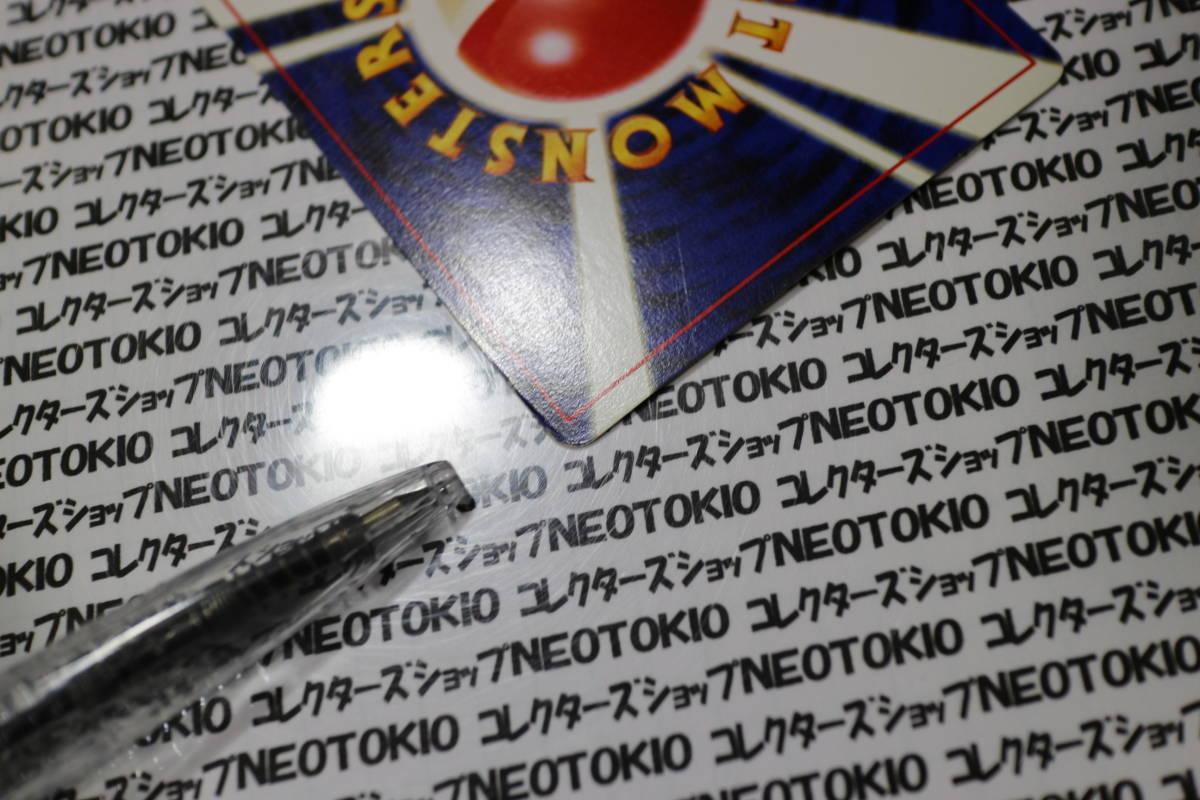 旧裏面ポケモンカード インフォメーションパックプロモ・キレイハナ T_画像3
