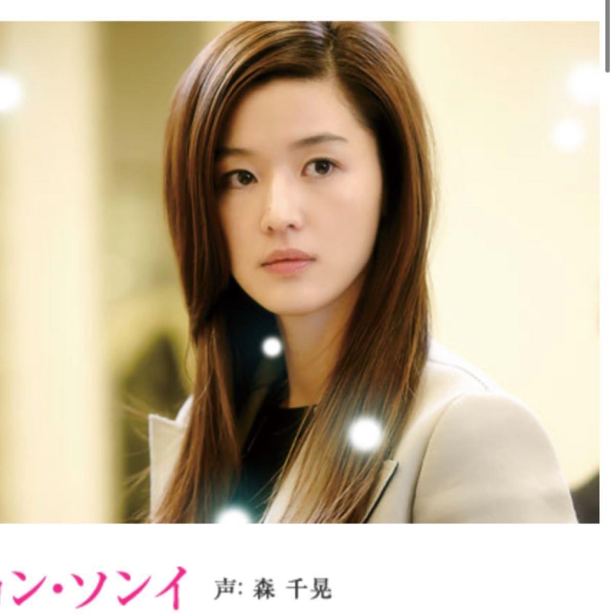 ☆韓国ドラマ☆『星から来たあなた』Blu-ray  全話 CDケース入