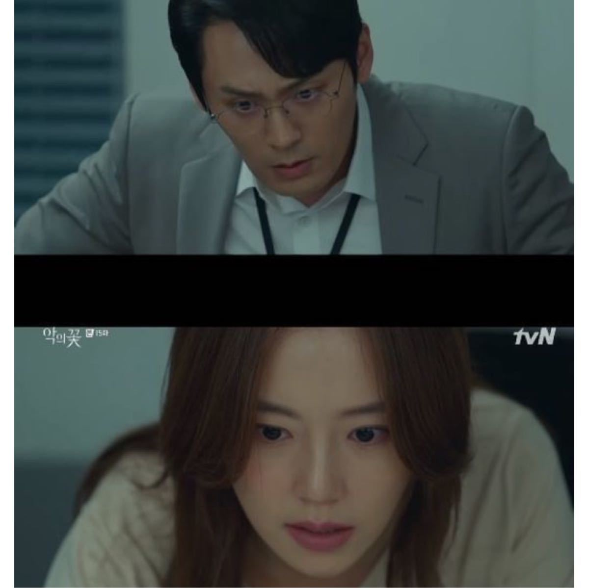 ☆韓国ドラマ☆『 悪の花  』 Blu-ray  全話 CDケース入