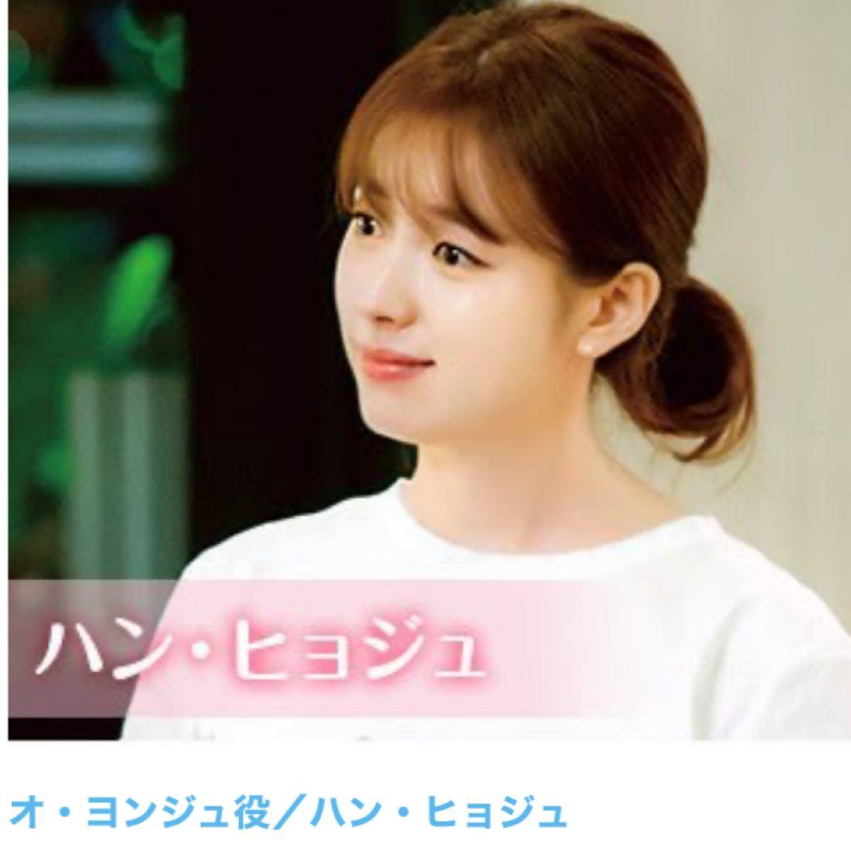 ☆韓国ドラマ☆『Wー二つの世界』 Blu-ray  全話 CDケース入