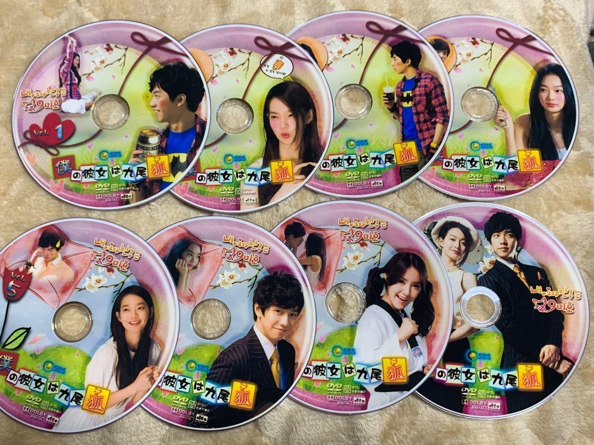 ◆ニャンミー様専用◆『僕の彼女は九尾狐』『美男イケメンですね』日本語吹替付 DVD 全話