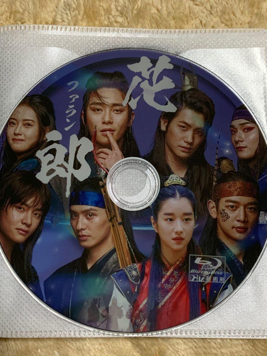 ☆韓国ドラマ☆『花郎』 Blu-ray  全話 CDケース入