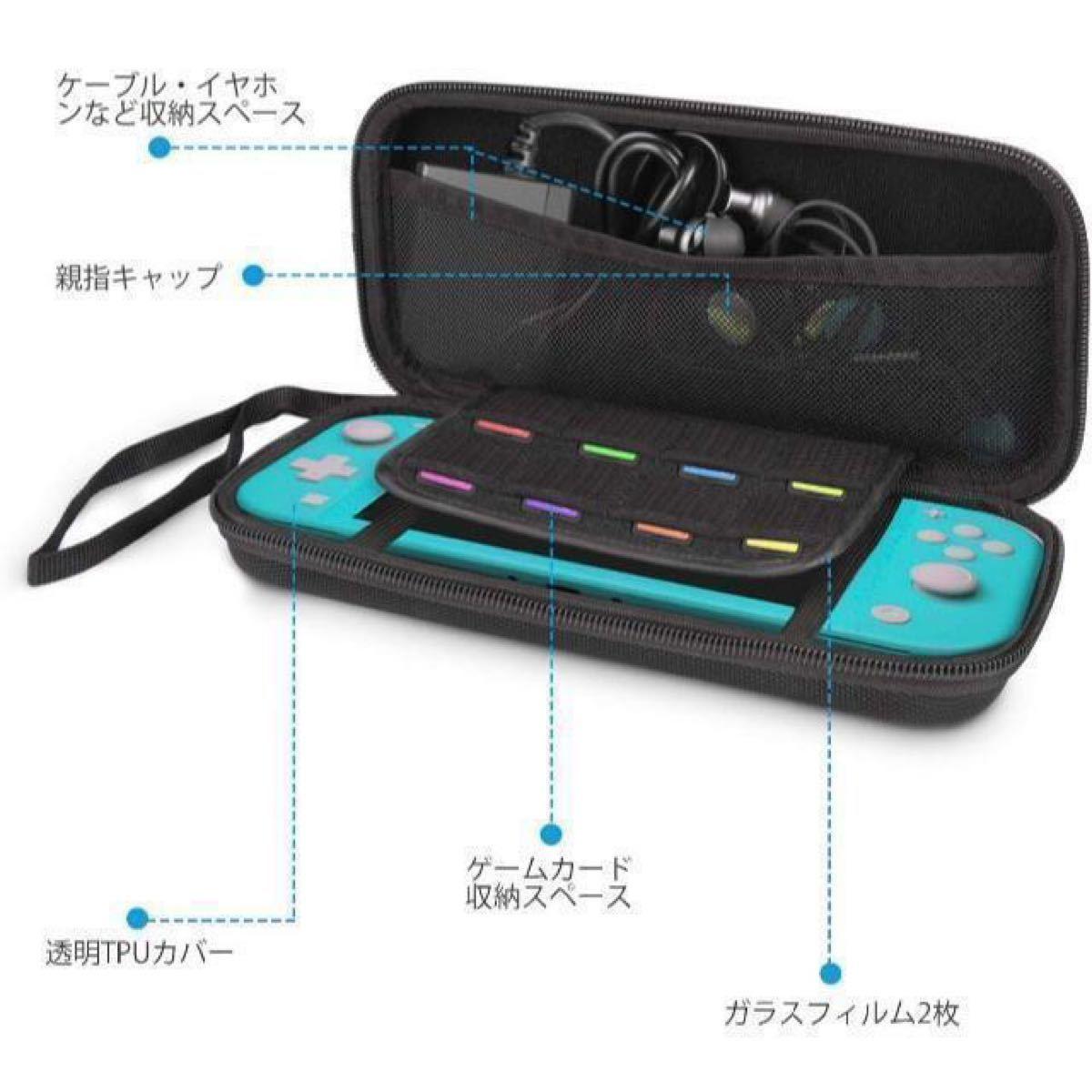 Nintendo Switch 任天堂スイッチケース 収納バッグ ニンテンドースイッチ