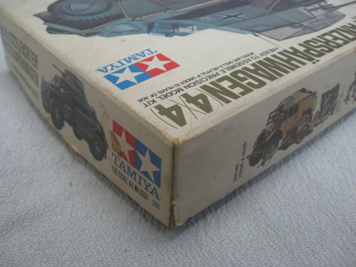 未組立 小鹿 タミヤ 1/35 ドイツ ・ 4輪装甲偵察車 Sbkfz222 ★ミリタリーミニチュアシリーズ No.51★別売りのエッチングパーツ付 TAMIYA _画像6