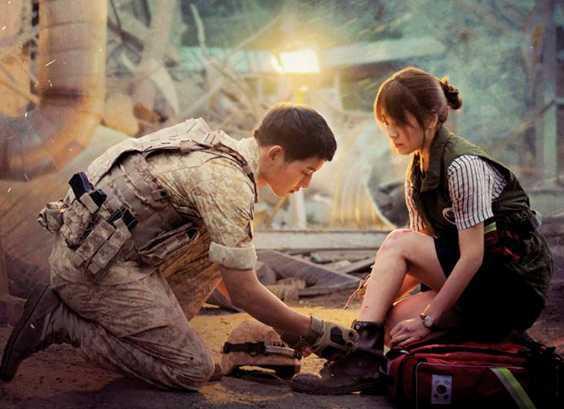 韓国ドラマ 太陽の末裔 DVD全話