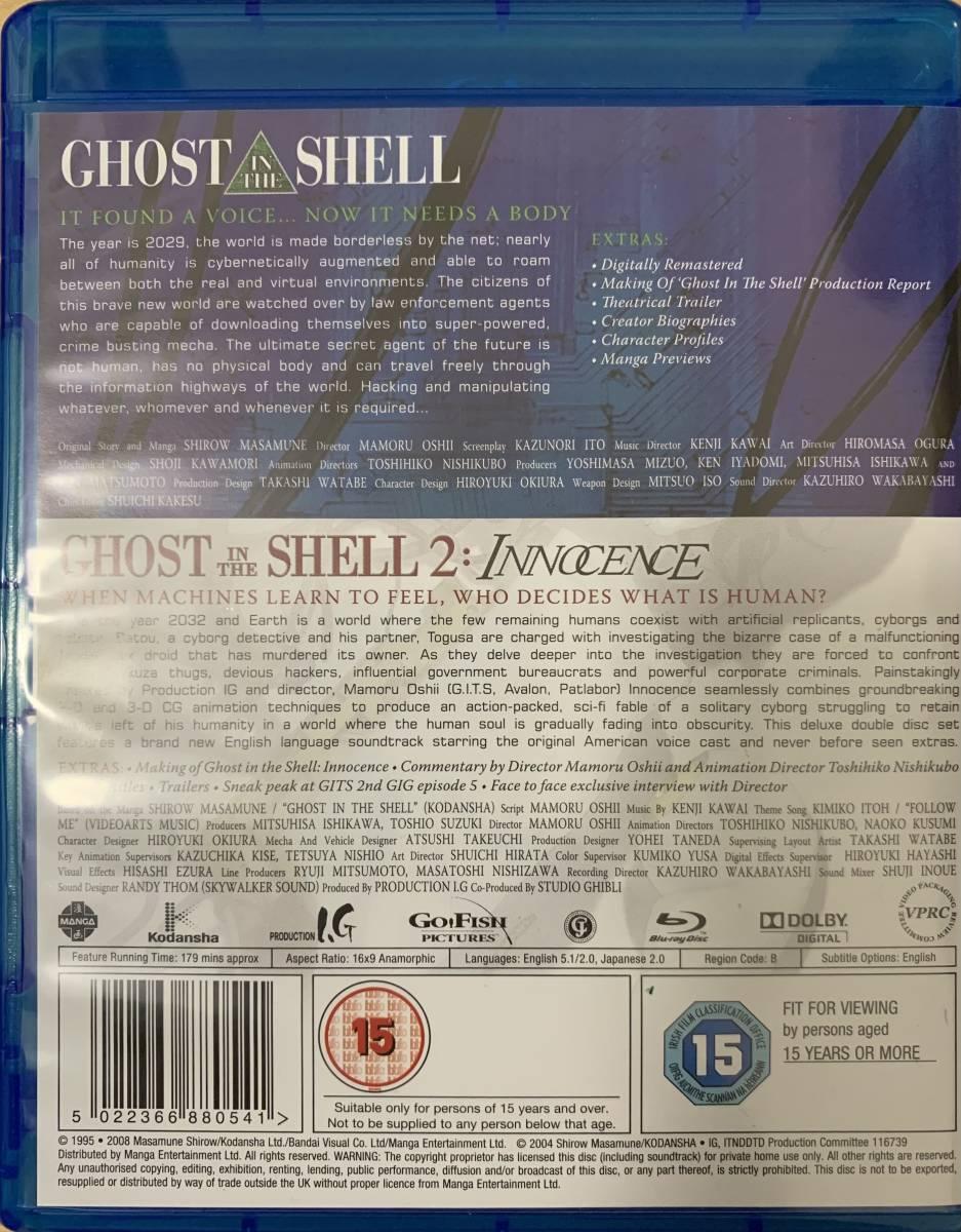 【ほぼ新品】送料無料 即決 劇場版 GHOST IN THE SHELL 攻殻機動隊 イノセンス Blu-ray セット 押井守 海外版