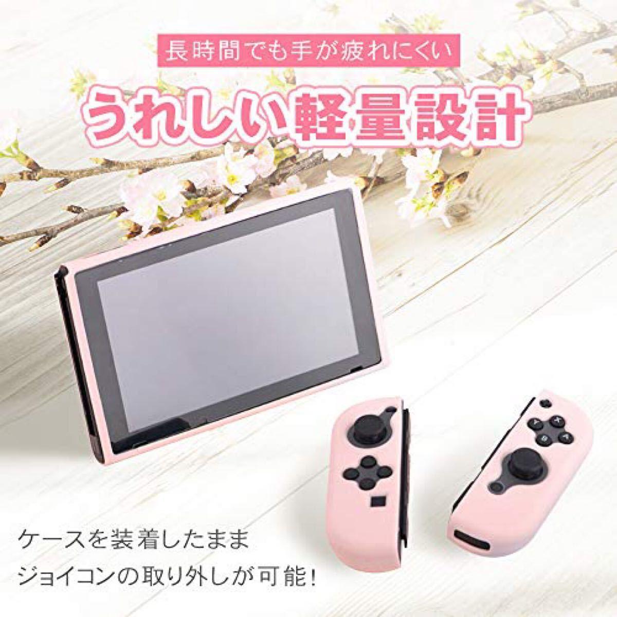 【switchケース】任天堂スイッチ 防水 全面保護カバー ソフト 衝撃吸収 ニンテンドー スイッチ Nintendo
