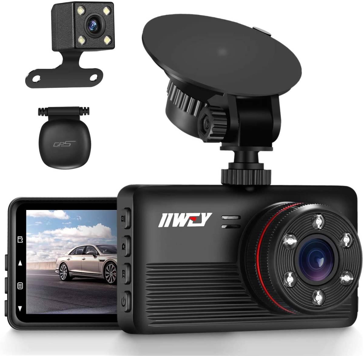 【令和3年版、GPS付き】ドライブレコーダー IIWEY 前後カメラ GPS搭載 赤外線暗視ライトSONY IMX294センサー 1080PフルHD A228_画像1