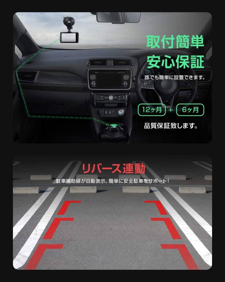 【令和3年版、GPS付き】ドライブレコーダー IIWEY 前後カメラ GPS搭載 赤外線暗視ライトSONY IMX294センサー 1080PフルHD A228_画像7