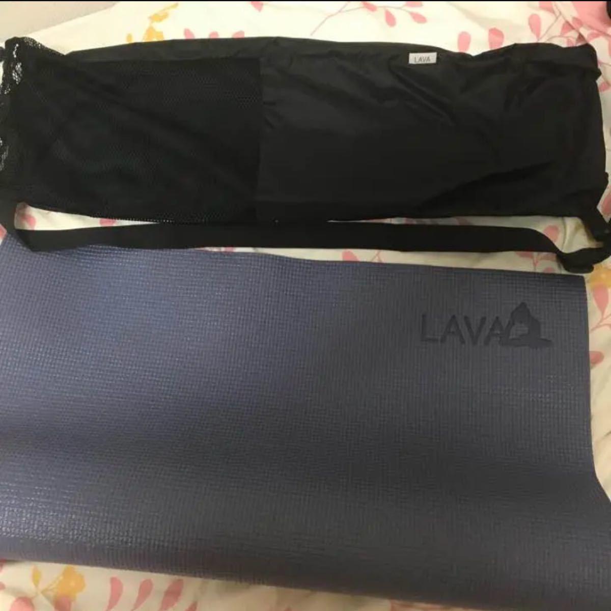 【新品未使用】 LAVAのマット、ラグ、ケースのセット 値段交渉可
