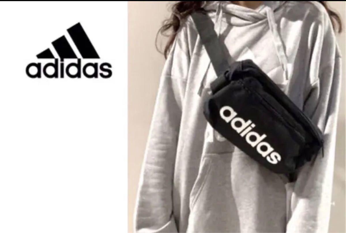 《人気商品》adidas ボディバック ウエストポーチ 男女兼用 新品 黒