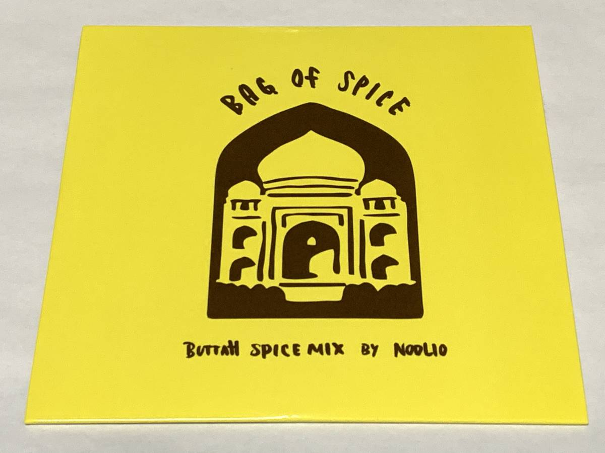 MIX-CD Buttah Spice Mix by NOOLIO