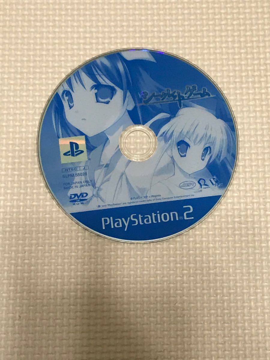 PS2ソフト シークレットゲーム
