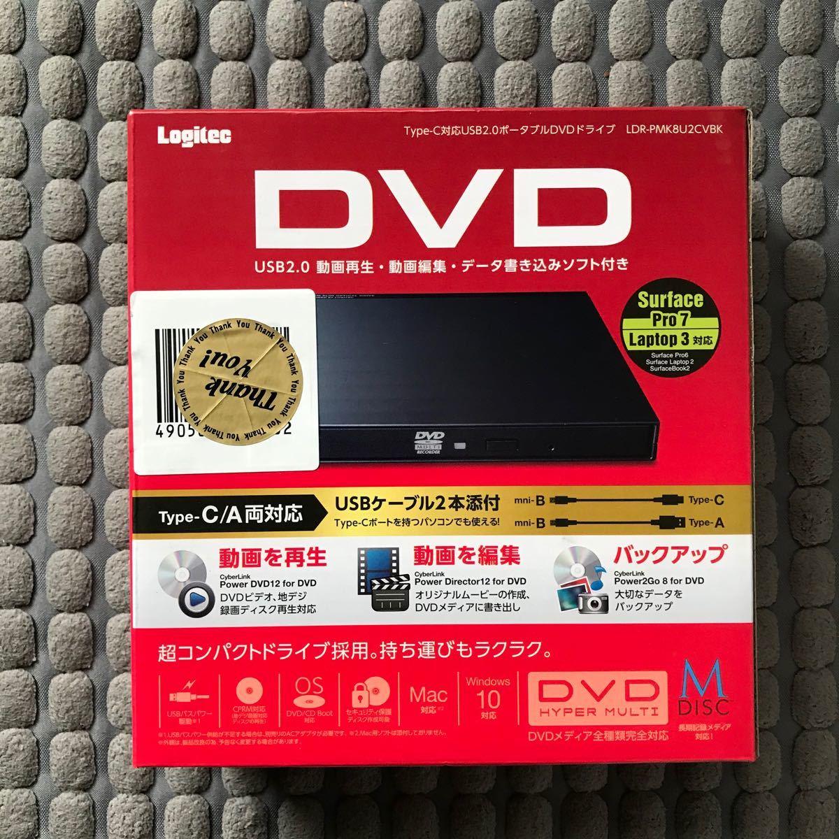 ロジテック DVDドライブ(LDR-PMK8U2CVBK ポータブル