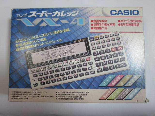 カシオ ポケットコンピュータ VX-4  ジャンク品_画像1