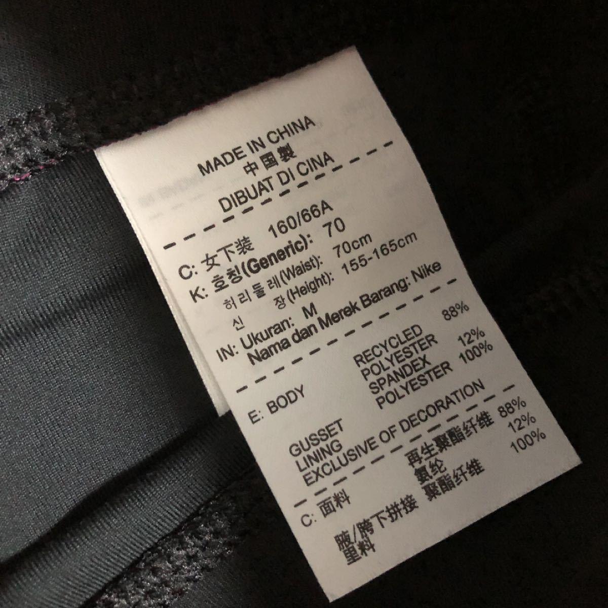 NIKEナイキ  レディース Dri-FIT パンツ M