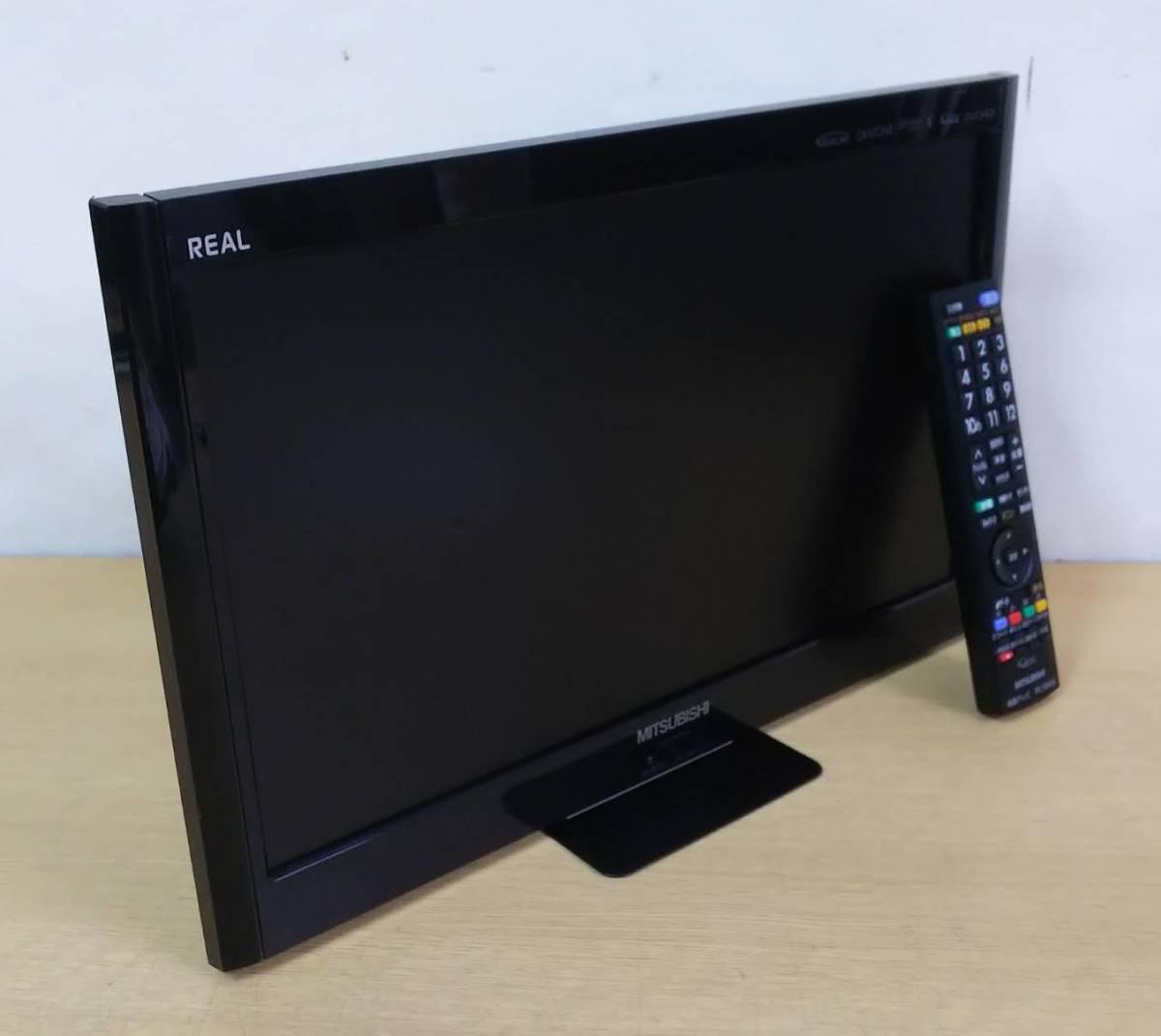 良品「しゃべるテレビ」三菱REAL19V型 地上・BS・110度CSデジタルハイビジョンLEDテレビ LCD-19LB10 オリジナルスタンド付 中古 9台有 _画像2