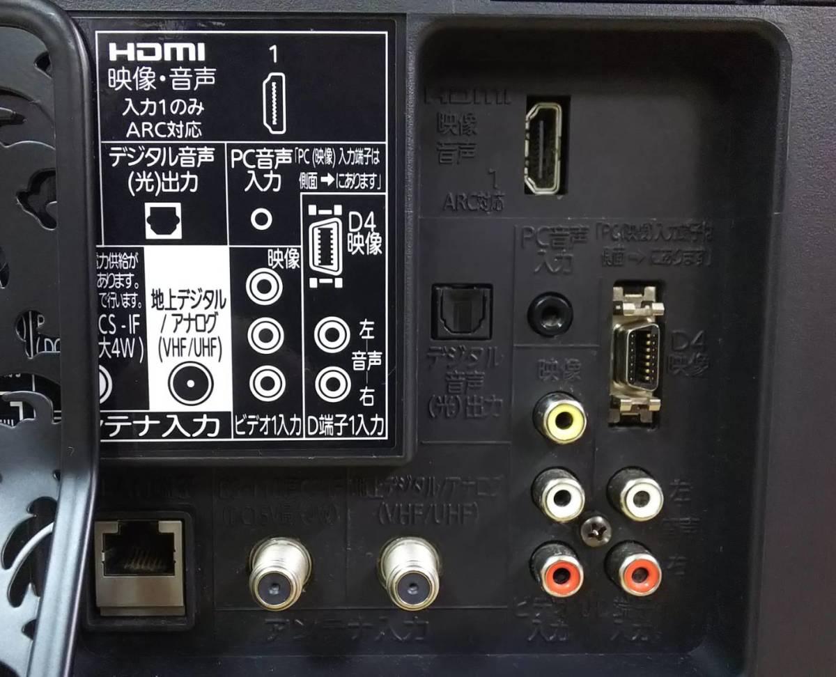 良品「しゃべるテレビ」三菱REAL19V型 地上・BS・110度CSデジタルハイビジョンLEDテレビ LCD-19LB10 オリジナルスタンド付 中古 9台有 _画像8