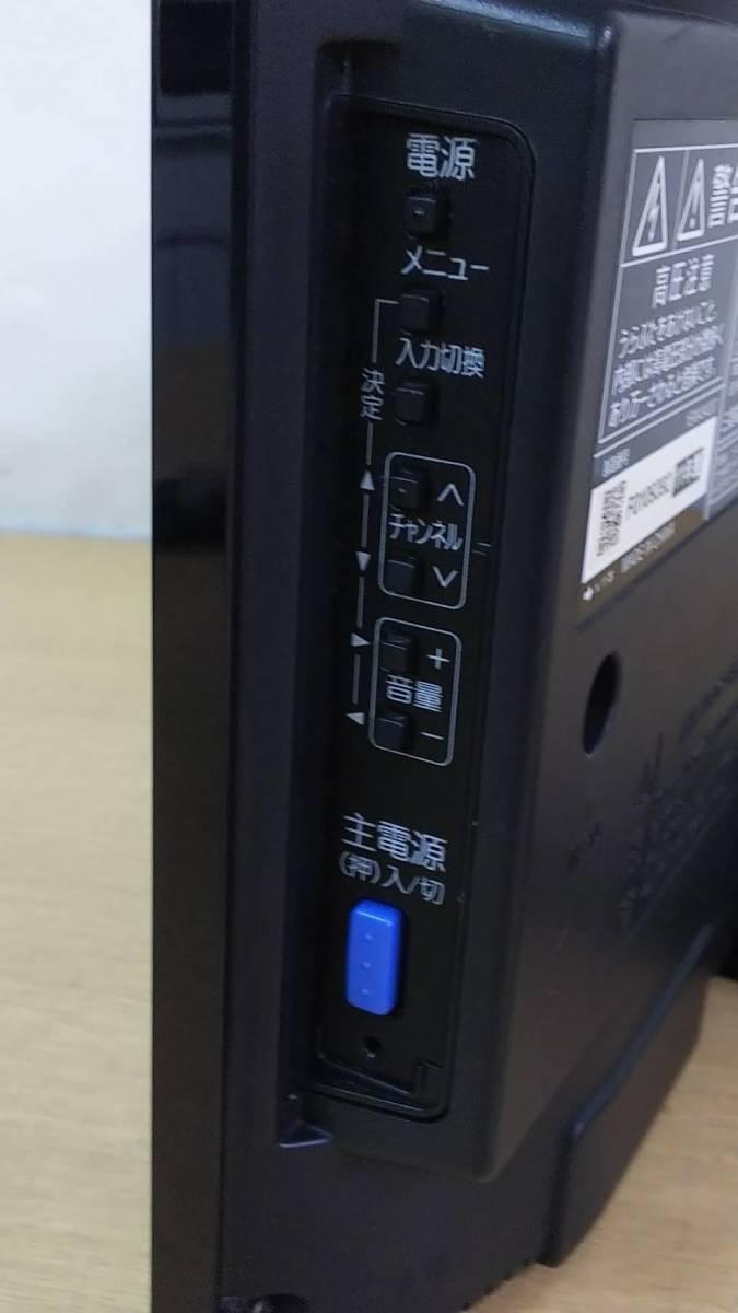 良品「しゃべるテレビ」三菱REAL19V型 地上・BS・110度CSデジタルハイビジョンLEDテレビ LCD-19LB10 オリジナルスタンド付 中古 9台有 _画像6