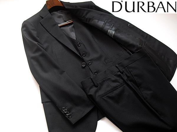 【新品 サンプル品】日本製 ダーバン D'URBAN 高級ウール スリーピースシングルスーツ 3ピース 黒 Y6